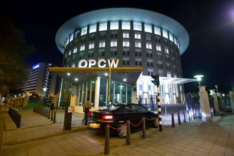 The headquarters of the Organization for the Prohibition of Chemical Weapons, OPCW, in The Hague, Netherlands, on Sept. 2013.